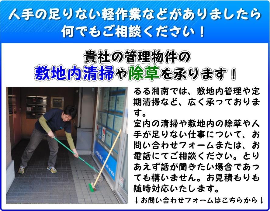 その他仕事募集 [更新済み].jpg