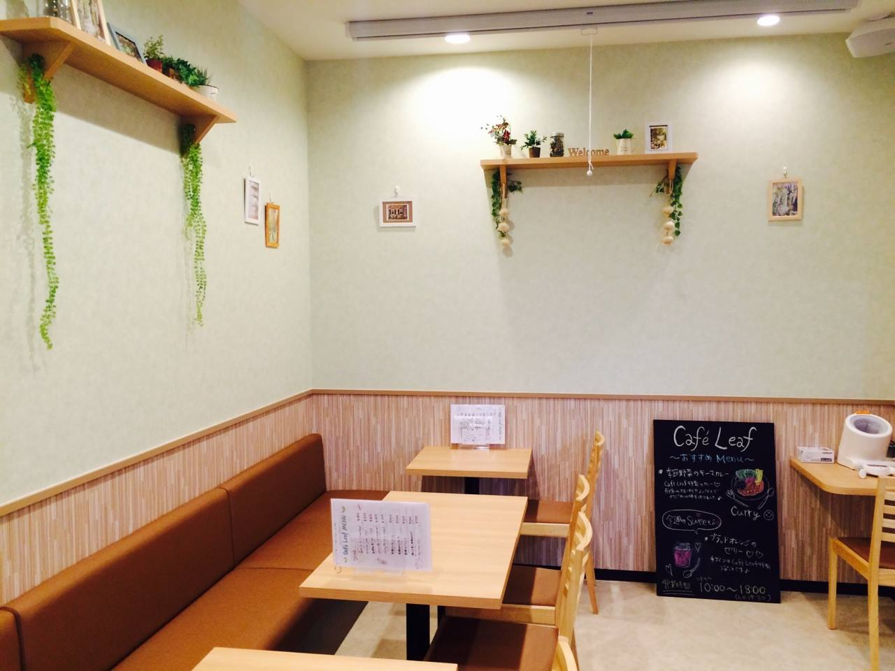 cafe leaf inside