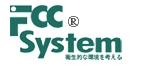 FCCsystem.jpg