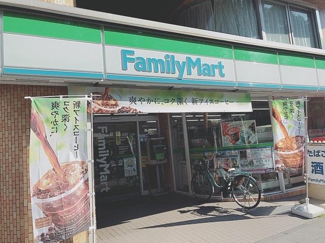 ファミリーマート阪東橋東口店