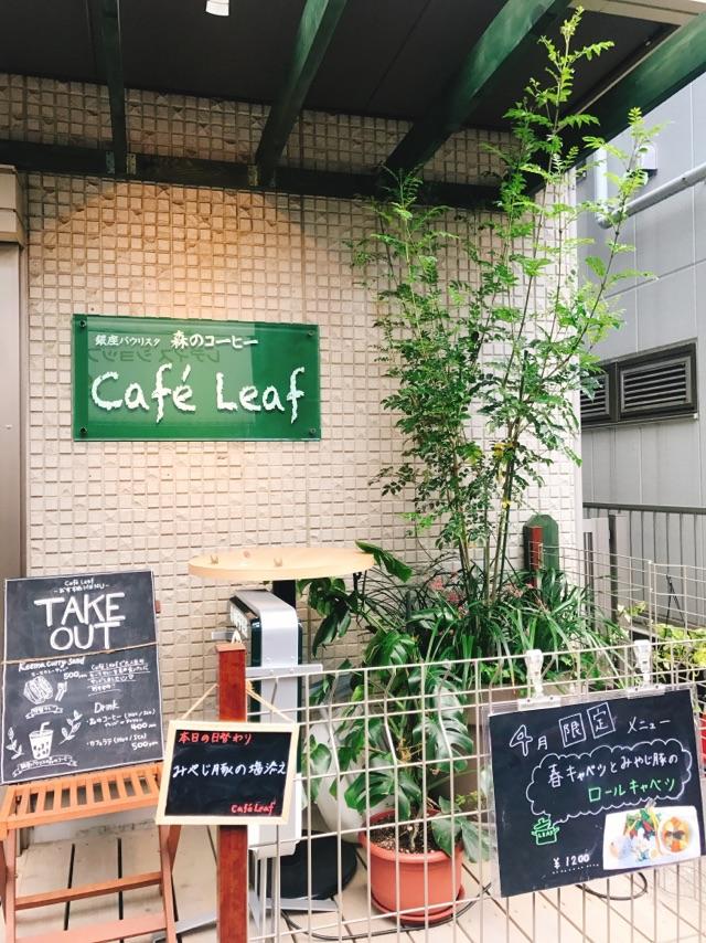 Café外観.jpg