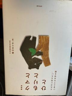http://www.ruru.co.jp/page/book1.jpeg